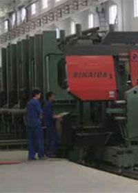 Jiangsu Wujin Stainless Steel